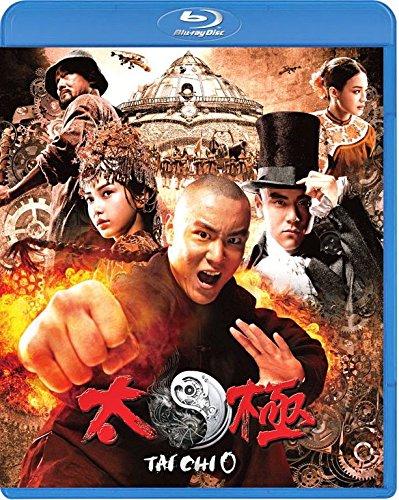 TAICHI/太極 ゼロ スペシャル・エディション Blu-ray