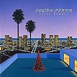 """トロピカル・クリスマス  b/w  X'DUB""""mixed by Jagabe"""