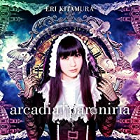 【Amazon.co.jp限定】arcadia † paroniria(通常盤)(ブロマイド付き)