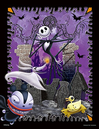 300 piece jigsaw puzzle nightmare before christmas fearless knight 165x215cm