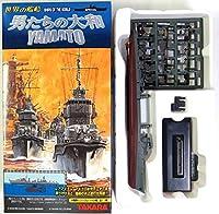 【6】 タカラ TMW 1/700 世界の艦船 男たちの大和 榧 1945年 戦艦 単品