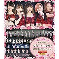 Hello! Project ひなフェス 2015~満開!The Girls' Festival ~<℃-ute プレミアム >