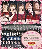 Hello! Project ひなフェス 2015?満開!The Girls' Festival ?<℃-ute プレミアム > [Blu-ray]