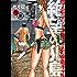 絶望の犯島-100人のブリーフ男vs1人の改造ギャル : 5 (アクションコミックス)