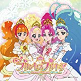 「Go!プリンセスプリキュア」後期主題歌シングル(夢は未来への道)