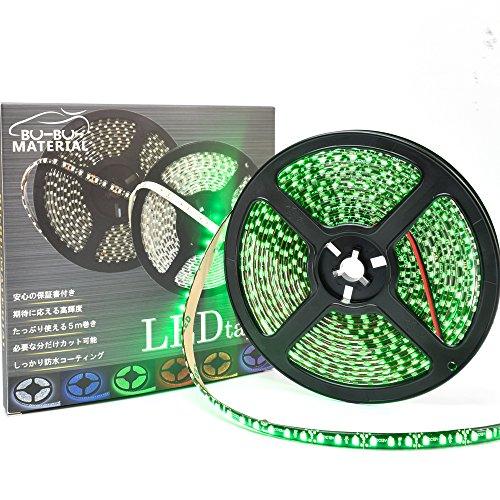 ぶーぶーマテリアル グリーン 600連 高輝度 LED テー...