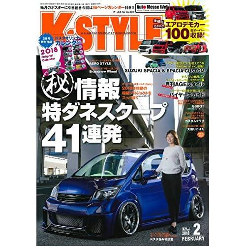 K-STYLE(ケースタイル) 2018年 02 月号 [雑誌]
