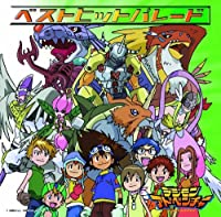 Animation - Digimon Adventure Best Hit Parade [Japan CD] NECA-30266 by Animation (2010-12-08)