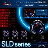 Deporacing デポレーシング追加メーター SLDシリーズ タコメーター 60φ