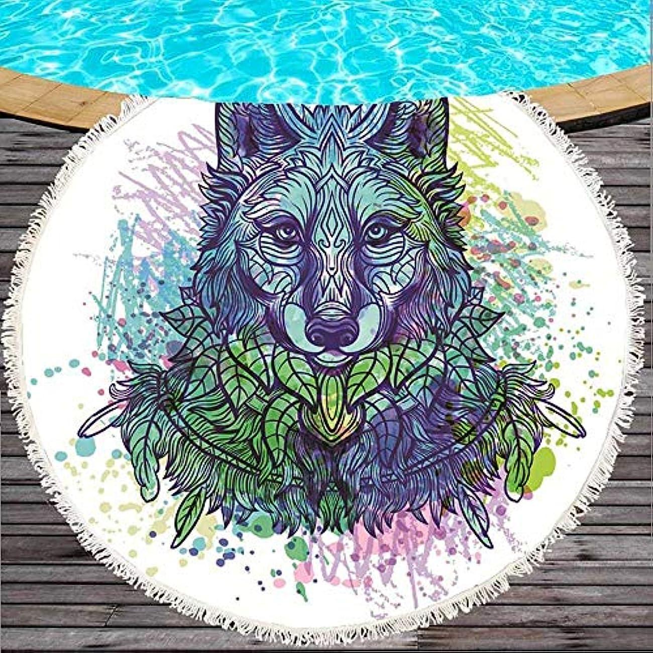 職業統合する中断動物ラウンドビーチタオルプリントタッセルヨガブランケット犬マイクロファイバーピクニックラージマット150 cm (色 : 4, サイズ : 150CM)