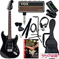 SELDER セルダー エレキギター ストラトキャスタータイプ STH-20/HBK VOX amPlug2【アンプラグ2 AP-AC(AC30)】サクラ楽器オリジナルセット