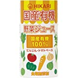 光食品 国産有機野菜ジュース 125ml×18本