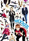 WOOSIK 1172days~Thanks For MIRACLE~ [DVD] -