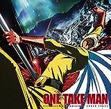TVアニメ『ワンパンマン』オリジナルサウンドトラック「ONE TAKE MAN」