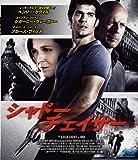 シャドー・チェイサー[Blu-ray/ブルーレイ]