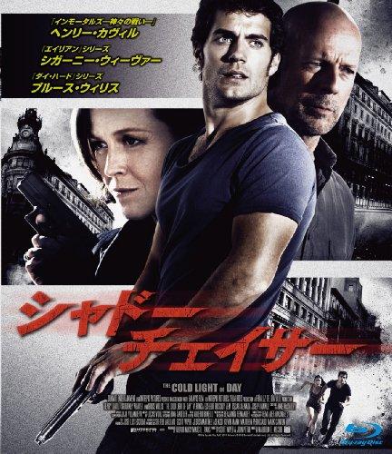 シャドー・チェイサー  Blu-ray