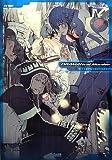 DRAMATICAL MURDER公式ビジュアルファンブック (Cool‐B Collection)