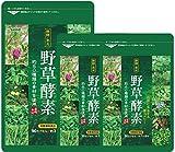 野草酵素 約5ケ月分/150粒 (約80種類の自然が持つ栄養素を配合)