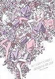 オールナイトニッポンi おしゃべや Rm009「おしゃべやな春」[QWBE-20013][DVD] 製品画像