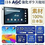 JGLASS【100%日本製素材】 Dtab d-01G フィルム 強化ガラス 液晶保護フィルム Dtab d-01G 高級液晶保護フィルム 9H級 0.23mm Dtab d-01G 保証あり