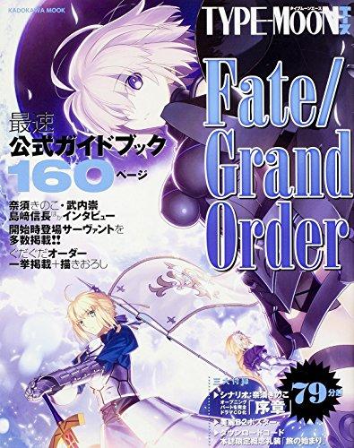 TYPE-MOONエース Fate/Grand Order (カドカワムック)