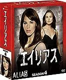 エイリアス シーズン4 コンパクトBOX[DVD]