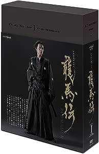 NHK大河ドラマ 龍馬伝 完全版 DVD BOX-1(season1) [DVD]
