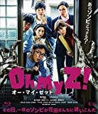 オー・マイ・ゼット!【Blu-ray】[TCBD-0618][Blu-ray/ブルーレイ] 製品画像