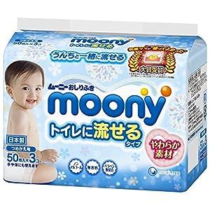 ムーニー おしりふき トイレに流せるタイプ 詰替 150枚(50枚×3)