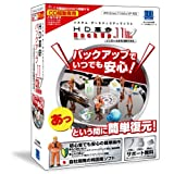HD革命/BackUp Ver.11 CD起動版