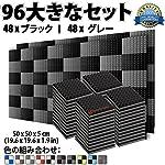 スーパーダッシュ 新しい96ピース 500 x 500 x 50 mm ピラミッド 吸音材 防音 吸音材質ポリウレタン SD1034 (黒とグレー)