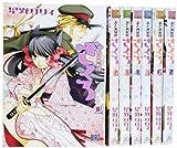 おとめ妖怪ざくろ コミック 1-7巻セット (バーズコミックス)