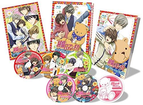 純情ロマンチカ Blu-ray BOX