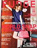 FUDGE (ファッジ) 2012年 08月号 [雑誌]