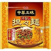 【ケース販売】中華三昧 汁なし担々麺 125g×24個