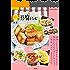 もっと楽々豆腐レシピ 楽LIFEシリーズ