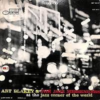 At The Jazz Corner Of The World Vol. 2(US REISSUE,BST84016)[Art Blakey & The Jazz Messengers][LP盤]