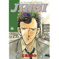 JINGI(仁義) 7 (ヤングチャンピオン・コミックス)