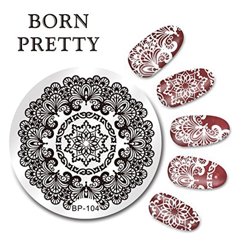 BORN PRETTY スタンピングプレート アラベスク柄 丸い BP-104 5.5cm スタンピングネイルイメージプレート