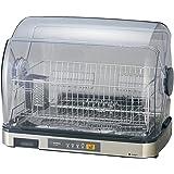 象印 食器乾燥器 EY-SB60-XH