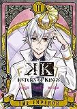 K RETURN OF KINGS(2)(完) (Gファンタジーコミックス)