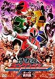 侍戦隊シンケンジャー 第一・二幕 特別版 [DVD]