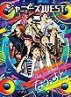ジャニーズWEST LIVE TOUR 2017 なうぇすと (初回生産限定盤)[DVD]