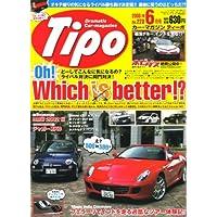 Tipo (ティーポ) 2008年 06月号 [雑誌]