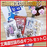 大東食品珍味セットC 送料無料 北海道の人気珍味6点詰合せギフトパック