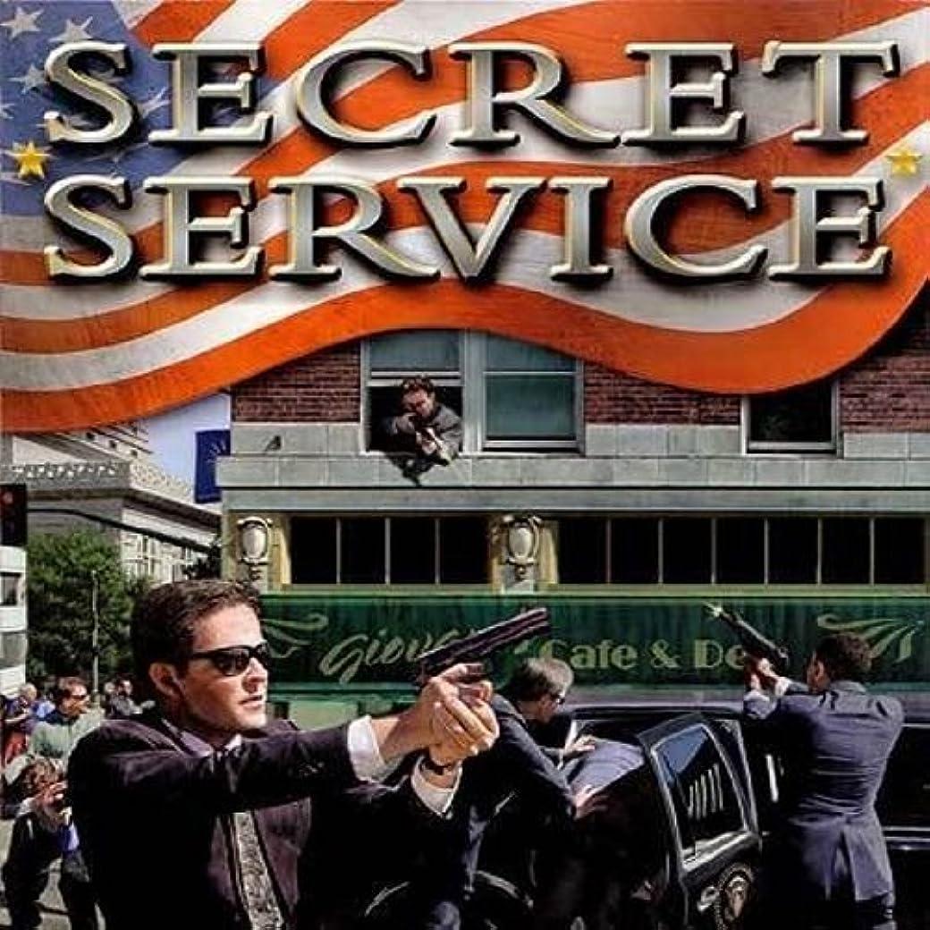 保護印をつけるラショナルSecret Service (Jewel Case) (輸入版)