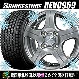 12インチ 4本セット スタッドレスタイヤ&ホイール ブリヂストン(BRIDGESTONE) BLIZZAK REVO 145R12