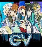 CV~キャスティングボイス~ - PS3 (¥ 800)