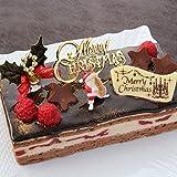 パティスリー「TakaYanai」ブッシュ・ド・ノエル【お届け:12月24日】≪クリスマスケーキ予約・2017≫