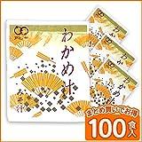 アミュード わかめ みそ汁 (松) インスタント (7.5g × 100食入) 小袋